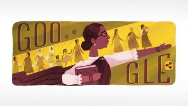 Muthulakshmi Reddi 133rd Birthday: मुथुलक्ष्मी रेड्डी की जयंती पर गूगल ने डूडल बनाकर किया याद, देश की पहली महिला जिन्होंने लड़कों के स्कूल में लिया था दाखिला