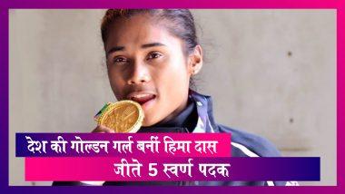 भारतीय महिला धावक हिमा दास ने जड़ा पांच स्वर्ण पदक का पंच, पीएम मोदी समेत देश ने कहा बधाई हो