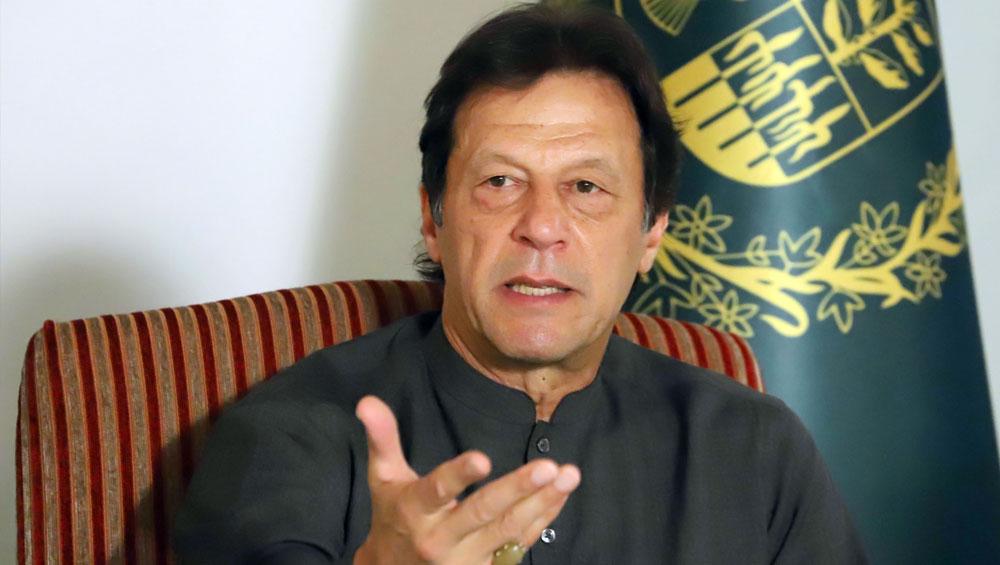 पाक पीएम इमरान खान ने कहा- दबाव और हड़ताल के आगे झुकना देश से गद्दारी