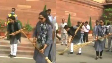 Video: संसद परिसर में बीजेपी सांसदों का 'स्वच्छता अभियान', झाडू लगाते दिखे अनुराग ठाकुर और हेमा मालिनी