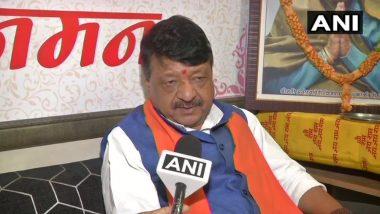 Bhawanipur By-Election: कैलाश विजयवर्गीय बोले- निष्पक्ष चुनाव की बिल्कुल भी संभावना नहीं, वोटरों को डराया-धमकाया जाएगा, पोलिंग बूथ पर होंगे कब्जे