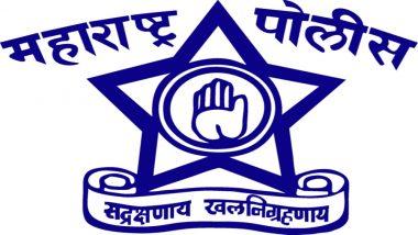 Coronavirus in Maharashtra Police: पिछले 24 घंटे में महाराष्ट्र पुलिस के 116 कर्मचारियों का कोरोना टेस्ट आया पॉजिटिव, 3 की मौत