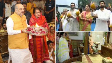 Jagannath Rath Yatra 2019: गृहमंत्री अमित शाह और ममता बनर्जी ने की भगवान जगन्नाथ की पूजा, नुसरत जहां भी पति के साथ हुईं शामिल