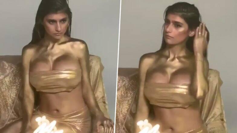 सोने में नहाई पूर्व XXX पोर्न स्टार मिया खलीफा, बोल्ड वीडियो ने इंटरनेट पर मचाया कोहराम