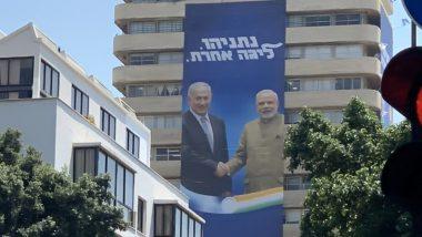 इजरायल के चुनाव में भी पीएम मोदी का छाया जादू, मोदी का पोस्टर लगाकर वोट मांग रहे हैं प्रधानमंत्री बेंजामिन नेतन्याहू