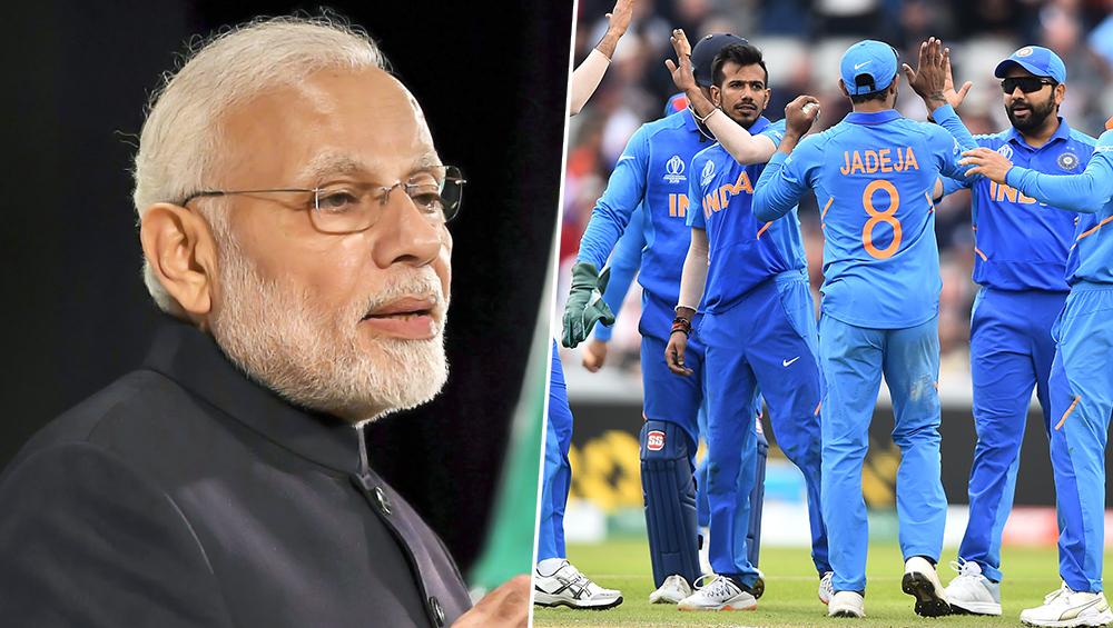 IND vs NZ, ICC CWC 2019 Semi-Final: पीएम मोदी का ट्वीट-हमें भारतीय क्रिकेट टीम पर बहुत गर्व है, हार-जीत जीवन का हिस्सा