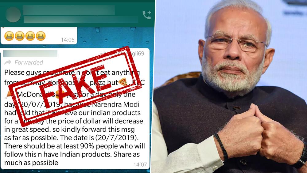 Fact Check: सबवे, डोमिनोज, पिज्जा हट, मैकडोनाल्ड्स और केएफसी से कुछ न खाएं, क्या पीएम मोदी ने कहा-इससे डॉलर के मुकाबले भारतीय रुपया होगा मजबूत? जाने वायरल हो रहे Whatsapp मैसेज का सच