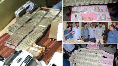 तेलंगाना: एंटी करप्शन ब्यूरो की छापेमारी में तहसीलदार के घर से मिले 93.5 लाख रुपये