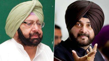 पंजाब: मुख्यमंत्री अमरिंदर सिंह ने मंजूर किया नवजोत सिंह सिद्धू का इस्तीफा