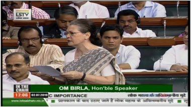सोनिया गांधी ने लोकसभा में मोदी सरकार पर साधा निशाना, कहा- नेहरू ने PSU को आधुनिक भारत का मंदिर कहा लेकिन आज ये खतरे में हैं, देखें Video