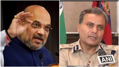 हौजकाजी मामला: गृहमंत्री अमित शाह ने दिल्ली पुलिस कमिश्नर अमूल्य पटनायक को लगाई फटकार, किया तलब
