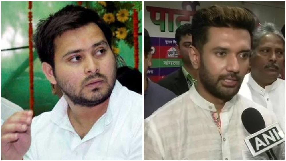 बिहार विधानसभा से गायब तेजस्वी: चिराग पासवान ने कसा तंज, कहा- पद से दे दो इस्तीफा