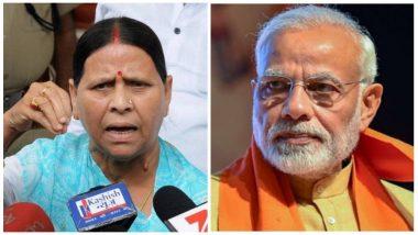 Budget 2019: राबड़ी देवी ने बजट को बताया बेकार, कहा- मोदी ने जनता को ठगने का काम किया