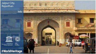 जयपुर को मिला UNESCO विश्व धरोहर स्थल का दर्जा, पीएम मोदी ने ट्वीट कर जताई खुशी