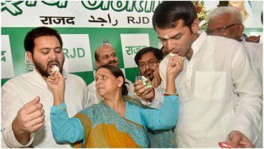 बिहार में अगले साल होंगे विधानसभा चुनाव, तेजस्वी-तेजप्रताप के बीच शीतयुद्ध समाप्त कराने में जुटीं हैं राबड़ी देवी!