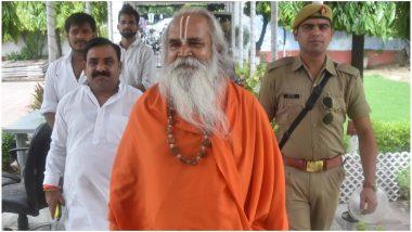 राम जन्मभूमि पर दुनिया की कोई ताकत मस्जिद नहीं बनवा सकती: रामविलास वेदांती