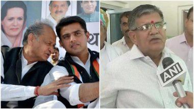 कर्नाटक और गोवा के बाद राजस्थान में कांग्रेस सरकार पर खतरा! BJP विधायक गुलाबचंद कटारिया ने दिया ये बयान