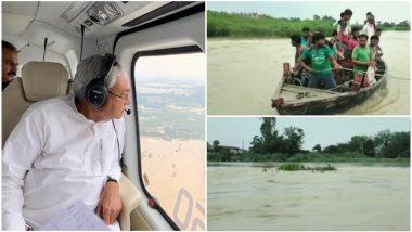बिहार में बाढ़ की स्थिति गंभीर, 4 की मौत, CM नीतीश कुमार ने किया हवाई सर्वेक्षण