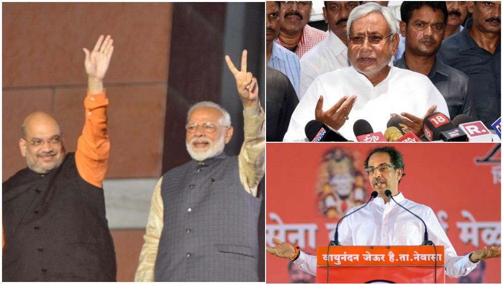 बीजेपी के साथ तमाम विरोधाभासों के बावजूद गठबंधन से अलग नहीं होंगे शिवसेना और JDU, साथ लड़ेंगे महाराष्ट्र और बिहार विधानसभा चुनाव