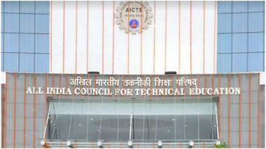 AICTE ने शिक्षकों को लेकर लिया बड़ा फैसला, एक समय में दो संस्थानों में पढ़ाने पर लगाया प्रतिबंध