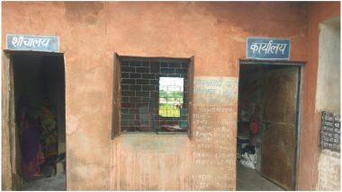 मध्यप्रदेश: आंगनवाड़ी केंद्र में बच्चों का खाना बनाने के लिए नहीं थी जगह तो शौचालय को ही बना दिया रसोई