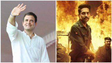 दिल्ली के थिएटर में आयुष्मान खुराना की फिल्म 'आर्टिकल 15' देख रहे थे राहुल गांधी, वीडियो हुआ वायरल