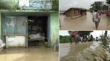 बिहार में बाढ़ से स्थिति गंभीर, 13 जिलों में 88 लाख लोग प्रभावित