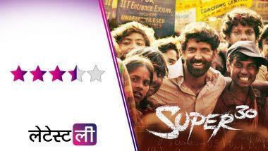 Super 30 Movie Review:टीम इंडिया की हार से हताश भारतीय फैंस देख सकते हैं 'सुपर 30', जीत के जूनून से भर देगीऋतिक रोशन की ये फिल्म