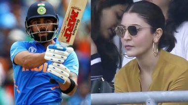 ICC CWC 2019: भारत बनाम श्रीलंका मुकाबले में कोहली एंड कंपनी को चीयर करते दिखाई दी अनुष्का शर्मा