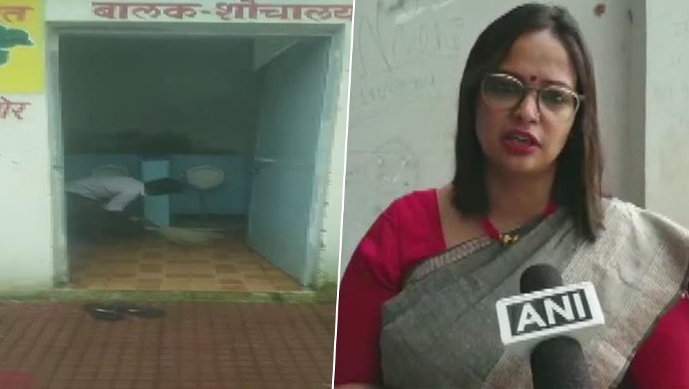 मध्यप्रदेश: खंडवा के एक स्कूल में चौथी कक्षा के बच्चों से साफ कराया गया शौचालय, वीडियो वायरल