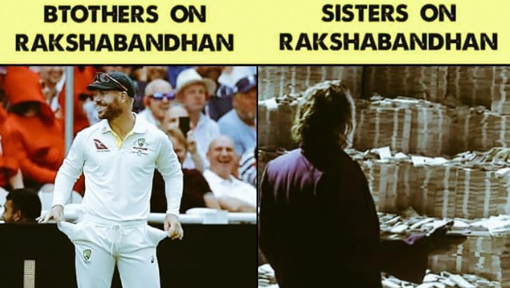 Raksha Bandhan Special 2019: रक्षा बंधन के मौके पर ट्विटर पर वायरल हो रहे हैं ये ट्वीट्स, लोग लगा रहे हैं जमकर ठहाके