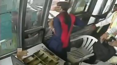 हरियाणा: टोल प्लाजा पर पैसे मांगने पर कार ड्राइवर ने महिला कर्मचारी को जड़ा थप्पड़, देखें वीडियो