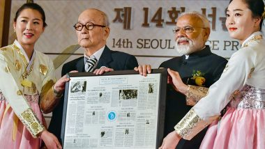 पीएम मोदी ने पेश की मिसाल, सियोल शांति पुरस्कार के साथ मिली रकम पर आयकर छूट लेने से किया मना