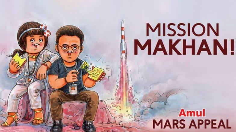 बॉक्स ऑफिस पर 'मिशन मंगल' की सफलता के बाद बटर ब्रैंड 'अमूल' ने किया ये खास ट्वीट