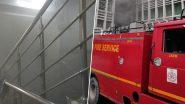 दिल्ली के एम्स अस्पताल में लगी आग, मौक पर दमकल विभाग की 20 से ज्यादा गाड़ियां मौजूद