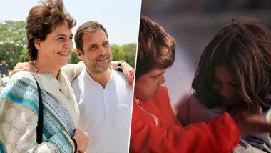 Raksha Bandhan 2019: प्रियंका गांधी ने राहुल को दुनिया का 'सबसे अच्छा' भाई बताया
