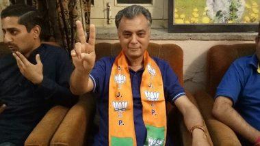 हिमाचल प्रदेश: बीजेपी ने बागी विधायक अनिल शर्मा को पार्टी से निष्कासित किया