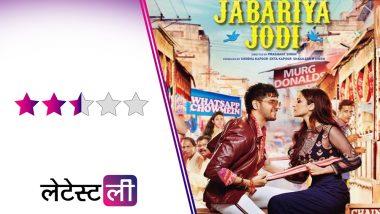 Jabariya Jodi Movie Review: कॉमेडी से भरपूर लेकिन 'जबरिया शादी' में फंसकर रह गई सिद्धार्थ-परिणीति की ये रोमांटिक फिल्म
