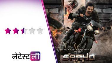 Saaho Movie Review: प्रभास का शानदार स्टाइल और एक्शन लेकिन कहानी में नहीं है दम