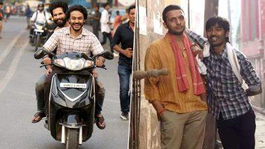 Friendship Day 2019: इस अवसर पर अपने खास दोस्तों के साथ देखें सच्ची मित्रता को दर्शाने वाली ये 5 बॉलीवुड फिल्में