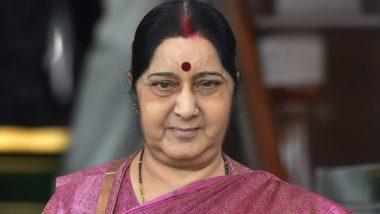 पूर्व विदेश मंत्री सुषमा स्वराज: एक प्रखर वक्ता जिसने आम आदमी को विदेश मंत्रालय से जोड़ा, दुनिया को दिखाई नारी शक्ति