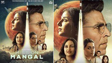 इस वजह से बदल दिया गया था अक्षय कुमार की फिल्म 'मिशन मंगल' का क्लाइमैक्स