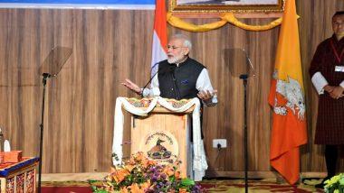 पीएम नरेंद्र मोदी ने भूटान रॉयल यूनिवर्सिटी के छात्रों को किया संबोधित, कहा- दोनों देशों के बीच रिश्ता बेहद खास, हमारे साझा सपने हैं