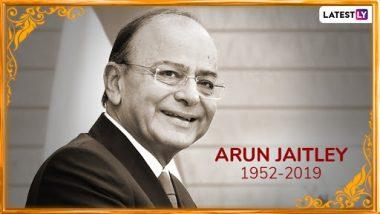 पूर्व वित्त मंत्री अरुण जेटली का निधन, लंबी बीमारी के बाद AIIMS में ली आखिरी सांस