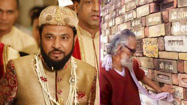 अयोध्या विवाद: प्रिंस हबीबुद्दीन तुसी ने राम मंदिर निर्माण के लिए सोने की ईंट देने का दिया ऑफर, जानिए कौन हैं ये शख्स