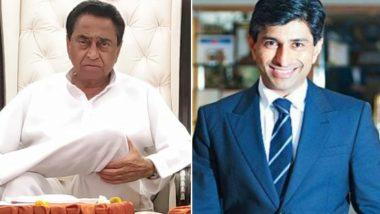 कमलनाथ के भांजे रतुल पुरी को ED ने किया गिरफ्तार, 354 करोड़ रुपये के बैंक घोटाले का मामला