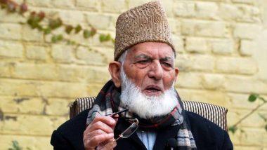 जम्मू-कश्मीर: बैन के बावजूद चल रहा था अलगाववादी नेता सैयद अली शाह गिलानी का इंटरनेट, BSNL के 2 अधिकारी सस्पेंड