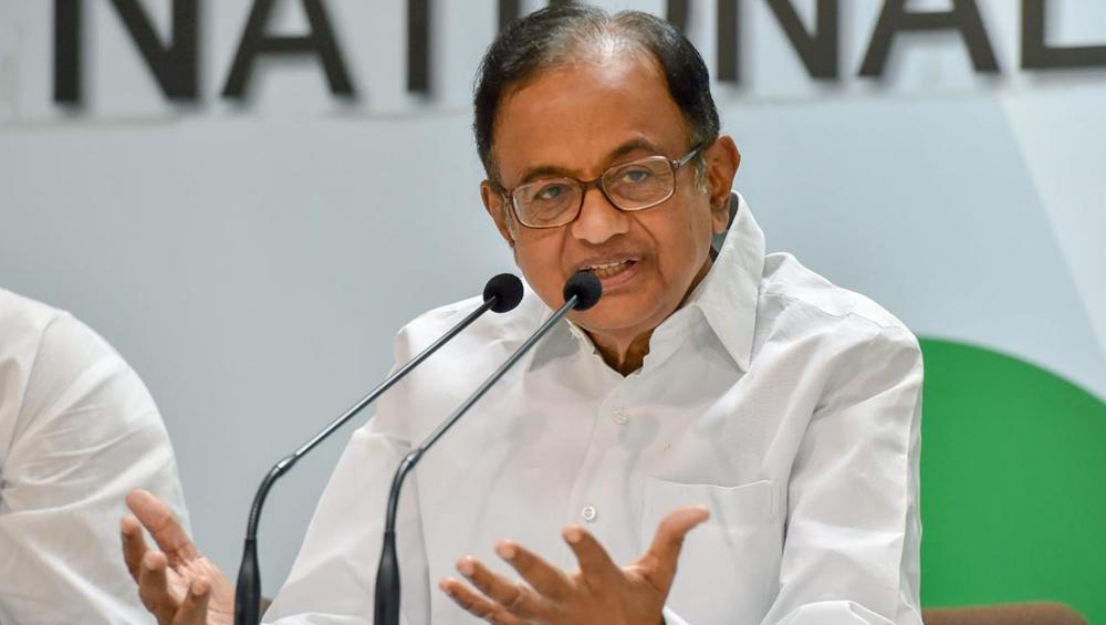 कांग्रेस नेता पी. चिदंबरम ने कहा- तमिलभाषी एक हो जाएं तो सभी भाषा की महानता को मानेंगे