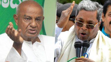 कर्नाटक में बीजेपी की सरकार बनते ही आपस मे लड़ पड़े देवगौड़ा और सिद्धारमैया, एक-दूसरे पर लगाये ये इल्जाम