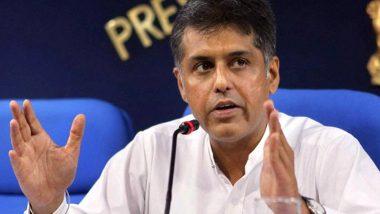 राजीव कुमार के बयान पर कांग्रेस का वार, कहा- यह अर्थव्यवस्था की बदहाली का कबूलनामा, प्रधानमंत्री के पास कोई जवाब नहीं